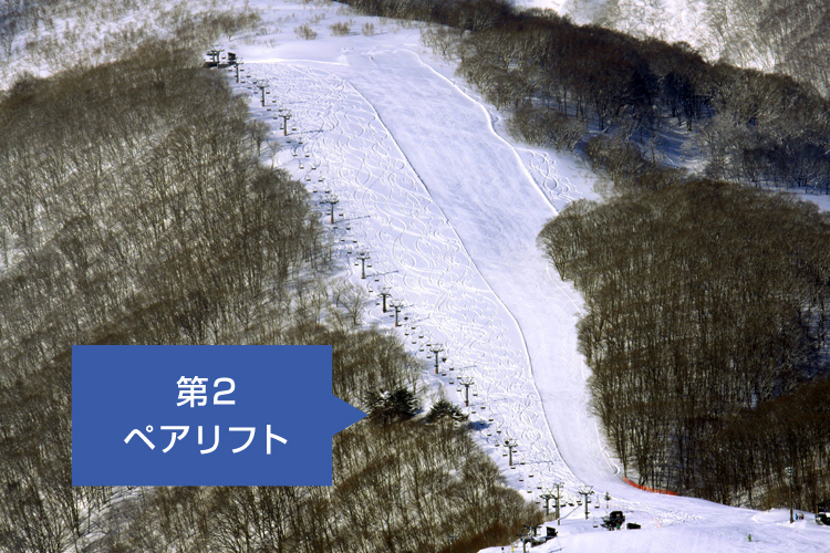 岩木山百沢スキー場 第2ペアリフト