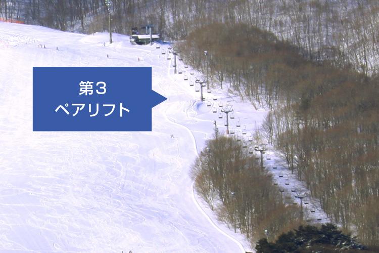 岩木山百沢スキー場 第3ペアリフト
